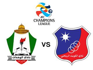 Al wehdat vs. Al Kuwait SC