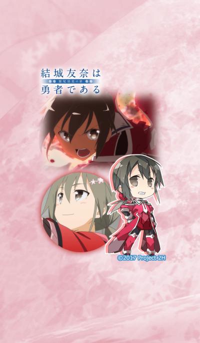 YUKI YUNA IS A HERO -Washio Sumi- Gin