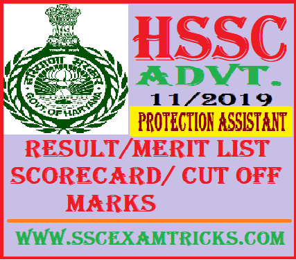 HSSC Protection Assistant Result