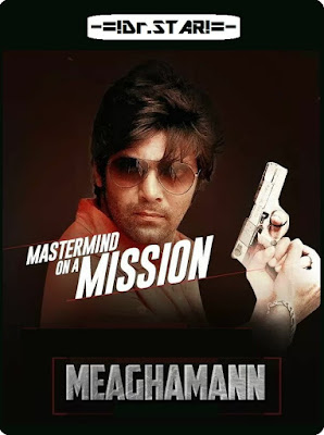 Meaghamann 2014 Hindi Dual Audio 480p HDRip 400Mb