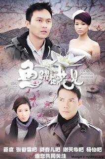 The Rippling Blossom เมนูรัก เสิร์ฟสุดเลิฟ Ep.1-20END พากย์ไทย
