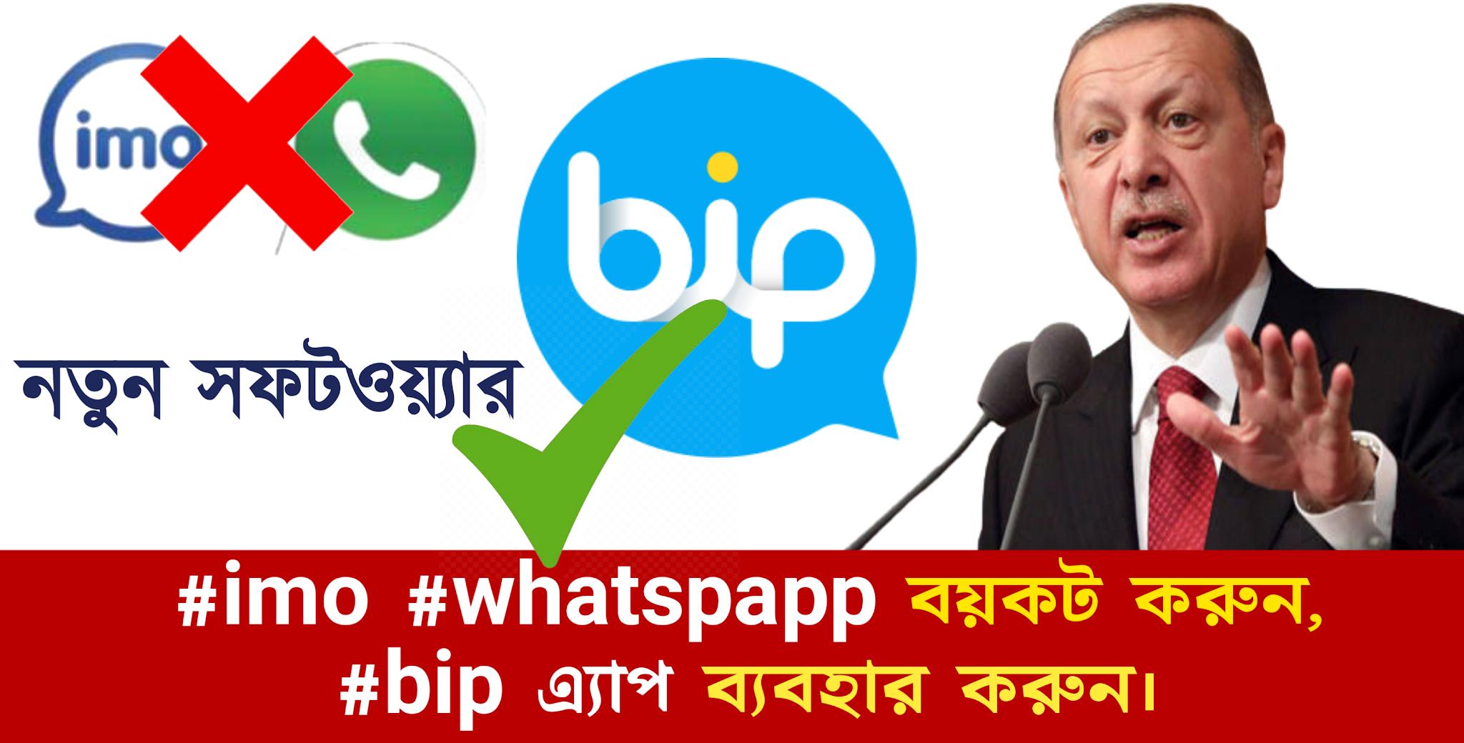 bip apps