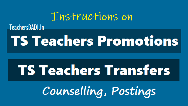 ts teachers transfers 2018,ts teachers promotions 2018,ts teachers transfers counselling adn postings 2018,online ts teachers transfers counselling,ts transfers transfers online web counselling,8 years completed teachers list,5 years completed hms list,teachers seniority lists of management wise,post wise,subject,medium wise,plain,agency area wise