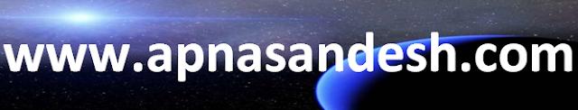 सौर मंडल के ग्रहों की रोचक जानकारी : Interesting information about the Solar System's planets