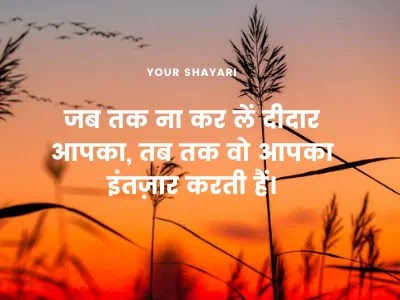 sad shayari for girls