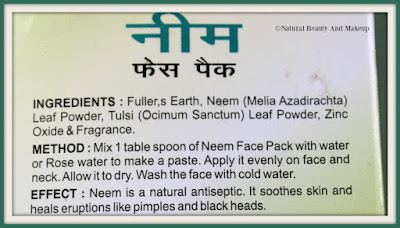 Ayur Herbals Neem Face pack Ingredient List