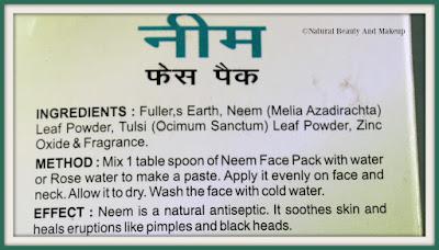 Ayur Herbals Neem Face pack Ingredient List