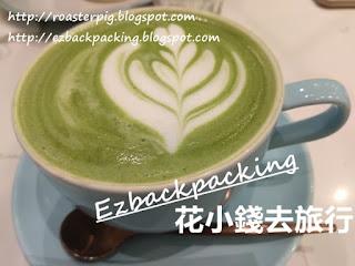 抹茶latte