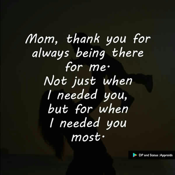 Quotes About Family Not Being There For You Good Morning Quotes For
