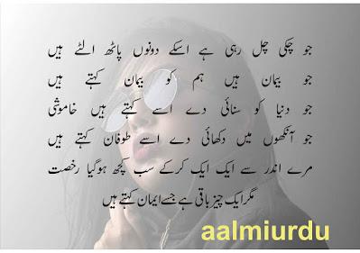 Rahat indori mushaira