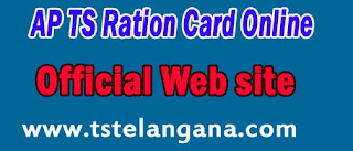 <h3>  Telangana A.P Ration Card details Civil Supplies department new website </h3>
