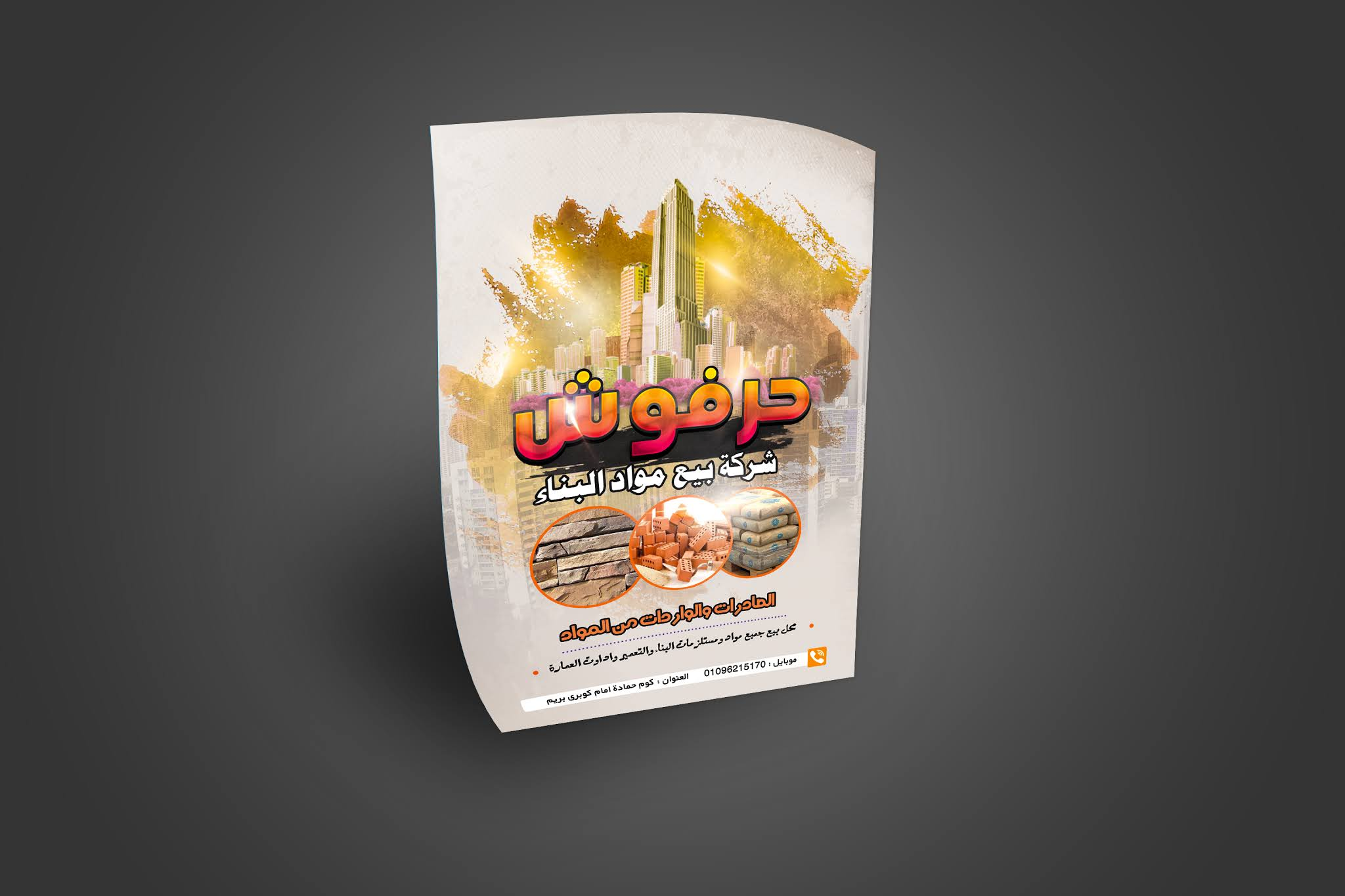 Professional flyer psd design for quarries and building materials