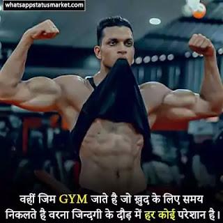 bodybuilding motivation images