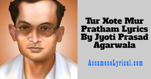 Tur Xote Mur Pratham Lyrics