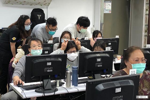 2021 職訓局-平面影音視覺設計專班 (聯成電腦委訓)