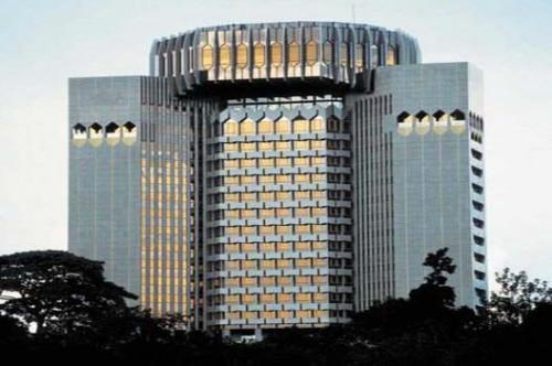 The Bank Of Central African States Raises Interest Rate For Tenders From 2 95 To