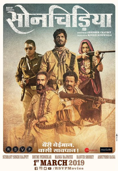 full cast and crew of Bollywood movie Sonchiriya 2019 wiki, Bhumi Pednekar, Sushant Singh Rajput Sonchiriya story, release date, Sonchiriya – See Your Evil wikipedia Actress name poster, trailer, Video, News, Photos, Wallpaper