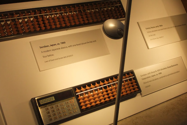 sharp-soroban-with-calculator シャープ電卓付そろばん
