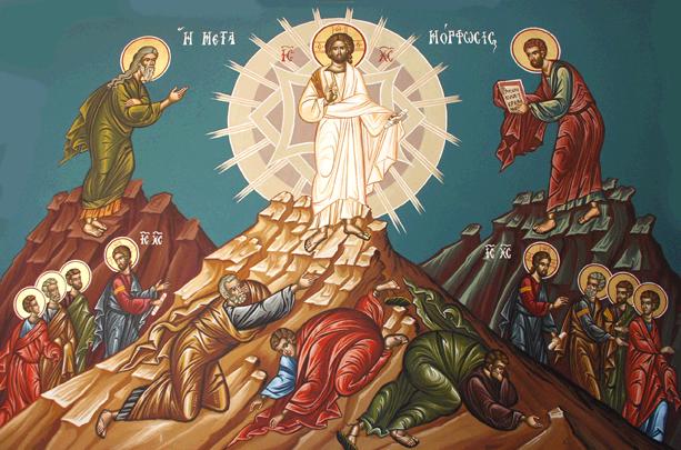 Η Μεταμόρφωση του Κυρίου (Αρχιμ. Γεώργιος Καψάνης)