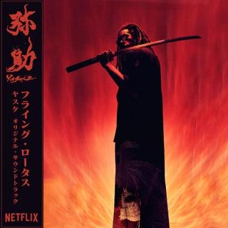 Flying Lotus - Yasuke Music Album Reviews