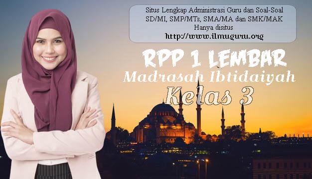 RPP Quran Hadits Kelas 3 Semester 1 Revisi