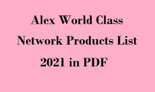 alex network products list