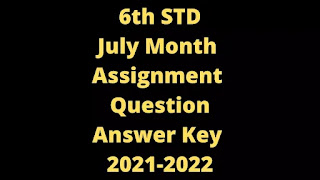 6th July Month Assignment Question Paper