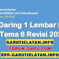 RPP Daring 1 Lembar SD/MI Kelas 5 Tema 6 Revisi 2021