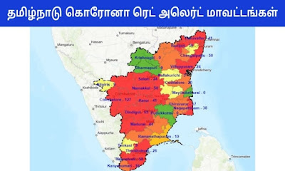 today tamil nadu corona cases district wise update