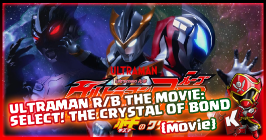 Ultraman R/B The Movie: Select! The Crystal of Bond Subtitle Indonesia (Movie)
