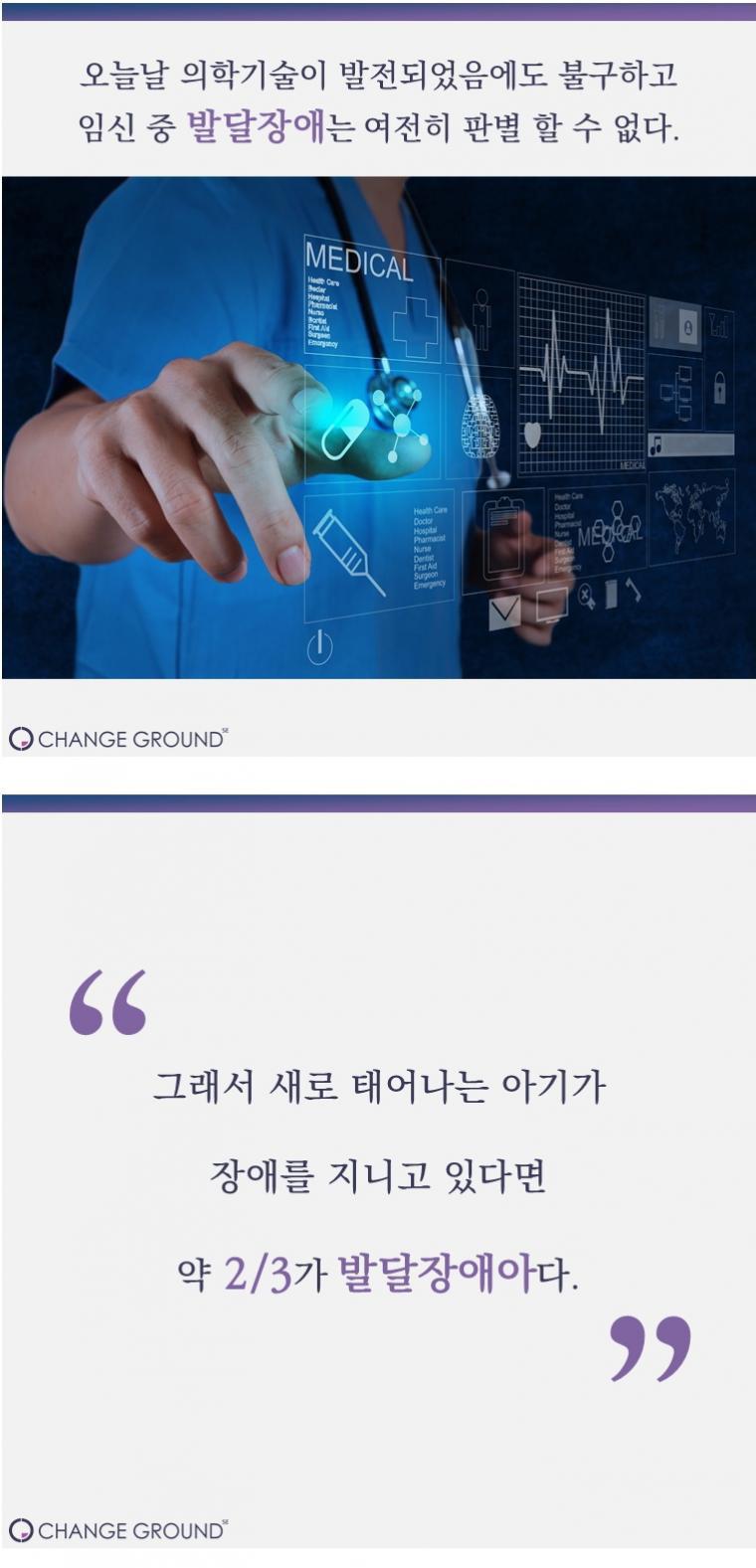네이버 창립 멤버가 회사를 그만두고 한 일 - 꾸르