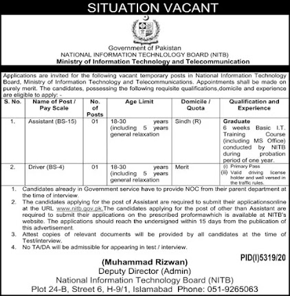 Ministry of Information Technology and Telecommunication jobs 2021