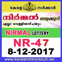 KERALA LOTTERY, kl result yesterday,lottery results, lotteries results, keralalotteries, kerala lottery,   keralalotteryresult, kerala lottery result, kerala lottery result live, kerala lottery results, kerala lottery today, kerala   lottery result today, kerala lottery results today, today kerala lottery result, kerala lottery result 8-12-2017, Nirmal   lottery results, kerala lottery result today Nirmal, Nirmal lottery result, kerala lottery result Nirmal today, kerala   lottery Nirmal today result, Nirmal kerala lottery result, NIRMAL LOTTERY NR 47 RESULTS 8-12-2017, NIRMAL   LOTTERY NR 47, live NIRMAL LOTTERY NR-47, Nirmal lottery, kerala lottery today result Nirmal, NIRMAL   LOTTERY NR-47, today Nirmal lottery result, Nirmal lottery today result, Nirmal lottery results today, today kerala   lottery result Nirmal, kerala lottery results today Nirmal, Nirmal lottery today, today lottery result Nirmal, Nirmal   lottery result today, kerala lottery result live, kerala lottery bumper result, kerala lottery result yesterday, kerala   lottery result today, kerala online lottery results, kerala lottery draw, kerala lottery results, kerala state lottery   today, kerala lottare, keralalotteries com kerala lottery result, lottery today, kerala lottery today draw result,   kerala lottery online purchase, kerala lottery online buy, buy kerala lottery online