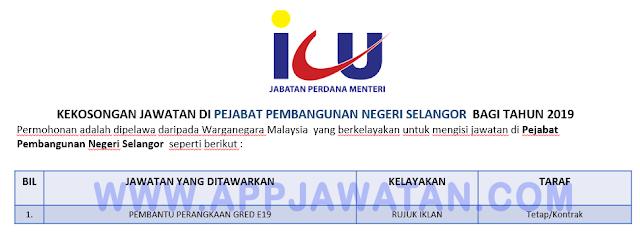 Pejabat Pembangunan Negeri Selangor