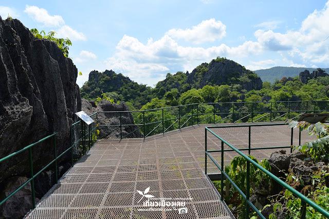 ภาพสวนหินผางาม คุนหมิงเมืองเลย
