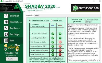 برنامج Smadav Pro