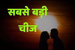 Short story of Akbar and birbal in hindi
