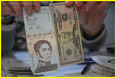 الفينزويليون يسارعو للتخلص من نقودهم قبل تطبيق القرار بحذف 6 أصفار من قيمة البوليفار Bolivar  !