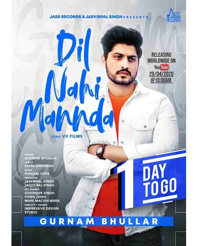 Dil Nahi Mannda Lyrics in English - Gurnam Bhullar New Punjabi Sad Song 2020