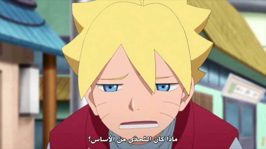 الحلقة 130 من أنمي بوروتو: ناروتو الجيل التالي Boruto: Naruto Next Generations مترجمة