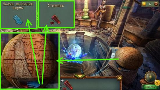 собираем картинку и забираем ладонь и стержень в игре наследие 3 дерево силы