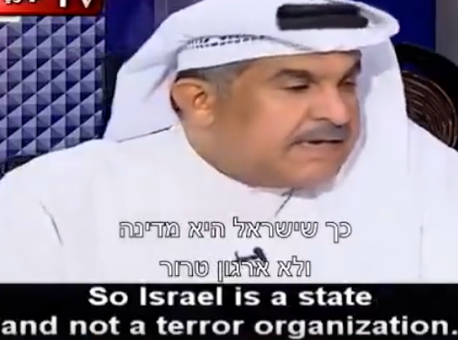 arab sheik defends israel new debate