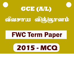 A/L Agriculture Science FWC-MCQ- 4th Term Paper (2015)