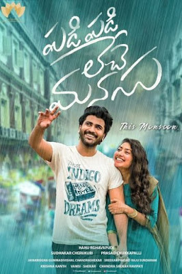 Padi Padi Leche Manasu (2018) Dual Audio Hindi 720p UNCUT HDRip ESubs Download