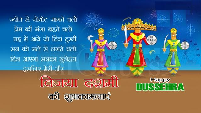 dussehra 2019 images dussehra 2019 in india Navratri images Navratri kab hai images