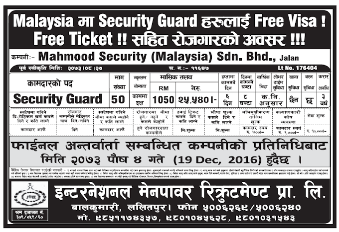 Free Visa Free Ticket Jobs in Malaysia for Nepali, Salary Rs 25,540