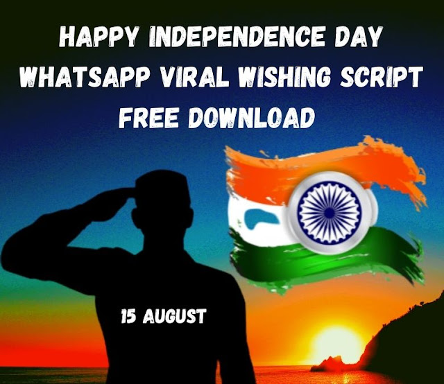 15 august wishing script, wishing script html, independence day whatsapp viral wishing script free download