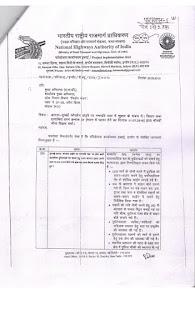 धार विधायक नीना वर्मा की पहल से भा.रा.रा.प्रा. गणपति घाट पर हो रहे हादसे रोकने के लिए उठाएगा कदम | MLA nina varma ke pryaas se ganesh ghta me honga sudhar