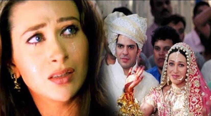 Karishma Kapoor told her pain