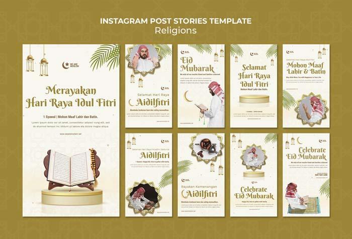 Eid Mubarak Instagram Stories Template